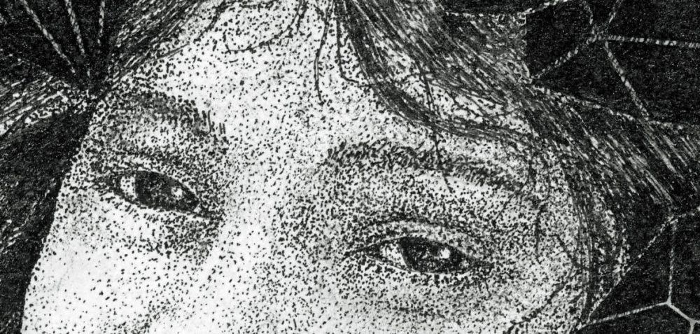TOYS, detail of eyes